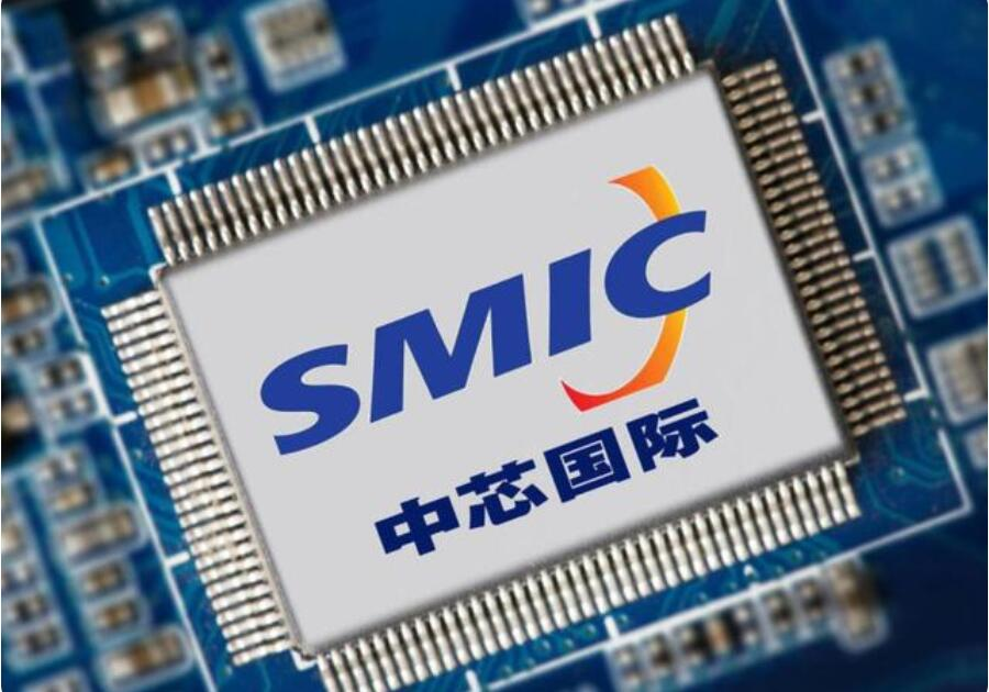 Huawei news on chips