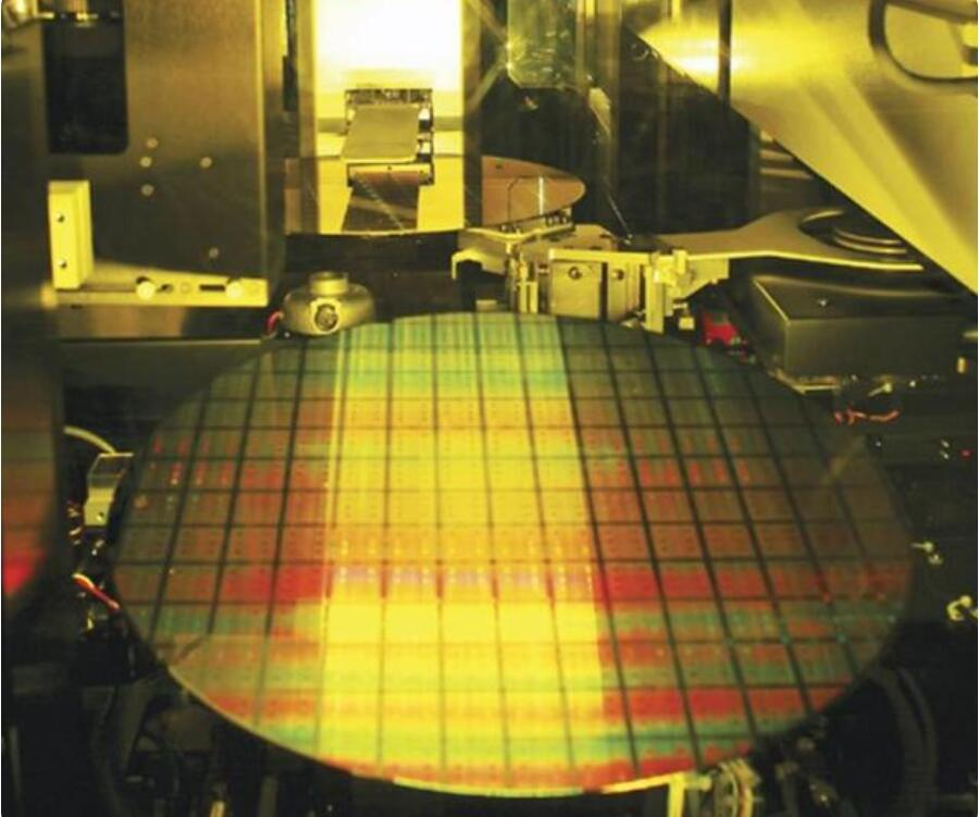 Chip manufacturing technology